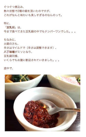 園山さん2.jpg