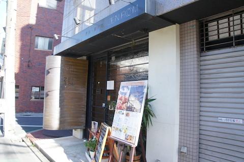 店舗 前.JPG