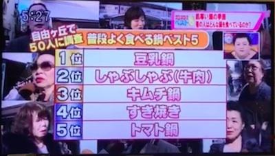 東京FM3.jpg