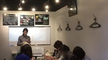 薬膳料理教室1月24日.JPG