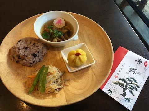 12月27日 料理教室.jpg