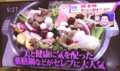 5時に夢中.jpg